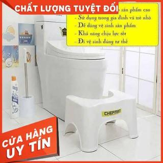 [XẢ KHO+FREE SHIP] Ghế kê chân toilet Chefman chống táo bón thumbnail