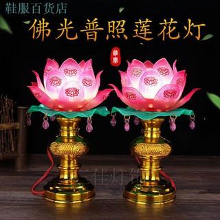 ✁Giá Đỡ Đèn Cầy Hình Hoa Sen Phong Cách Phật Giáo