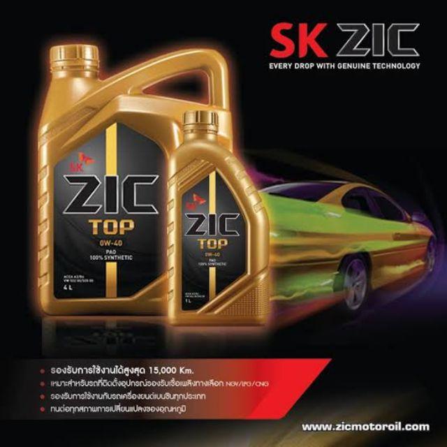 น้ำมันเครื่อง ZIC TOP 0W-40 ขนาด 1 Litre สังเคราะห์100%