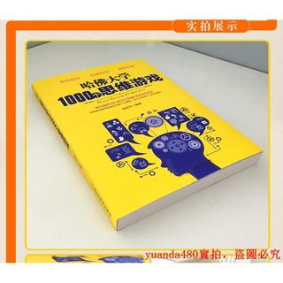 Sách Đồ Chơi 1000 Tờ Cho Bé