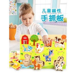 Bảng gỗ ghép hình có tay cầm toán học và trái cây cho bé