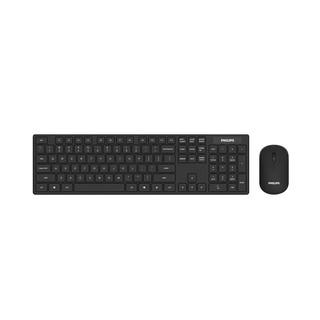 Bộ bàn phím chuột vi tính không dây Philips SPT6501