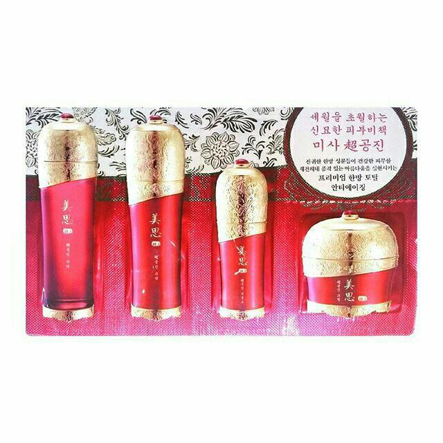 [COSPARTY20 -20K ĐH 249K]Gói dùng thử dưỡng ẩm và chống lão hóa cao cấp MISSHA Cho Gong Jin 5ml