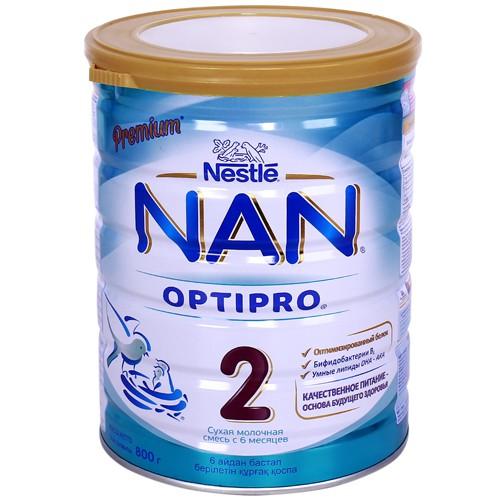 Sữa NAN Nga số 2 800g (6 - 12 tháng)