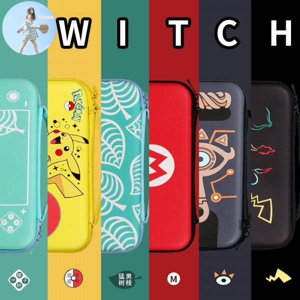 Túi đựng máy chơi game cầm tay Nintendo Switch cỡ lớn tiện dụng