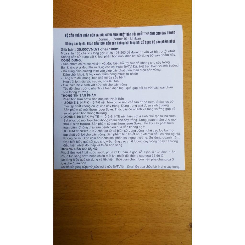 [HOT] Thuốc trừ bệnh vi sinh nấm Trichoderma mẫu mới 250ml - 23071493 , 2508279311 , 322_2508279311 , 59000 , HOT-Thuoc-tru-benh-vi-sinh-nam-Trichoderma-mau-moi-250ml-322_2508279311 , shopee.vn , [HOT] Thuốc trừ bệnh vi sinh nấm Trichoderma mẫu mới 250ml
