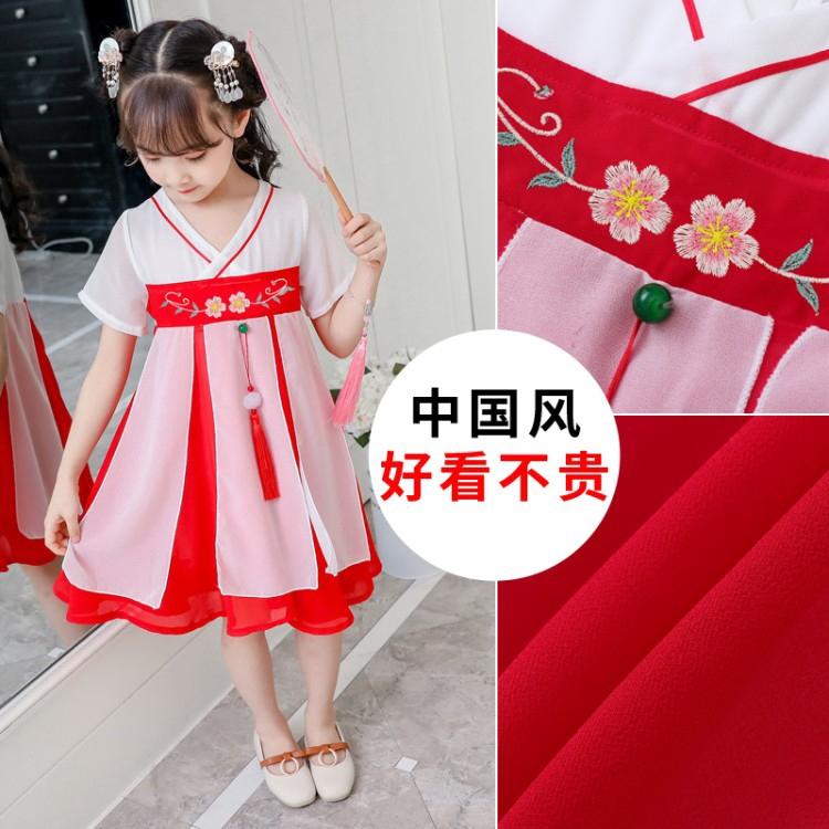 Váy thời trang đáng yêu thiết kế đơn giản ngọt ngào - 21856271 , 5006706538 , 322_5006706538 , 312500 , Vay-thoi-trang-dang-yeu-thiet-ke-don-gian-ngot-ngao-322_5006706538 , shopee.vn , Váy thời trang đáng yêu thiết kế đơn giản ngọt ngào
