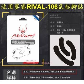Miếng Lót Chuột Chơi Game Racing Rui Rivil 106