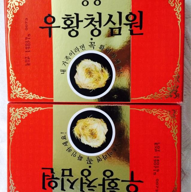 An Cung Hoàn- Hàn Quốc( có 2 hộp)
