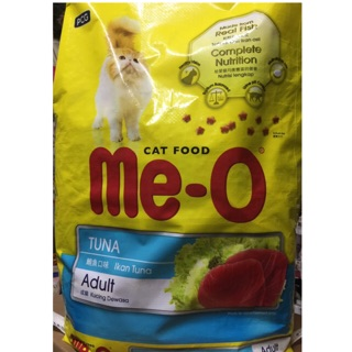 Bao 7kg Thức Ăn Cho Mèo Me-O thumbnail