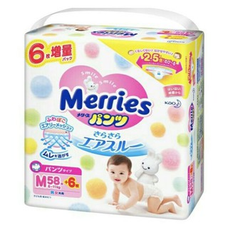 Bỉm MERRIES Nội Địa thêm miếng dán quần đủ size S88 M68 L58 L50 XL44 XXL28 XXL26 __ thumbnail