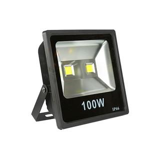 Đèn pha LED 100w chip COB siêu sáng