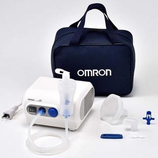 Máy xông mũi họng, xông khí dung OMRON NE-C28, Bảo hành 2 năm chính hãng thumbnail