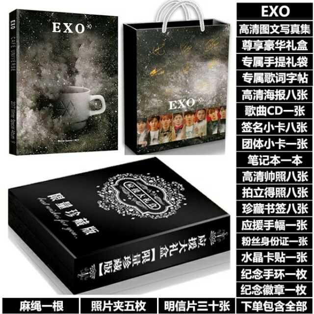 Combo Photobook EXO