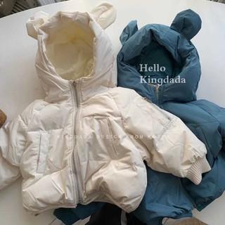 Áo Khoác Có Mũ Tai Thỏ Kiểu Hàn Quốc Xinh Xắn Cho Bé