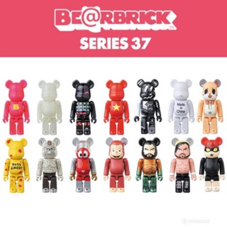 [Nhập mã TOYJUNE giảm 10K]Bearbrick series 37 – Chính hãng từ Nhật Bản