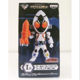 Mô hình WCF Kamen Rider Fourze