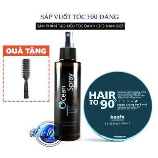 [CHÍNH HÃNG-TẶNG LƯỢC] COMBO Sáp vuốt tóc Kanfa Hair To 90  + Xịt tạo phồng Ocean Spray 120ml