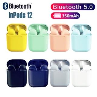 [Mã ELFLASH5 giảm 20K đơn 50K] Tai nghe nhét tai Bluetooth Inpods I12 TWS 5.0 siêu hot đủ màu kết nối cả IOS và Android