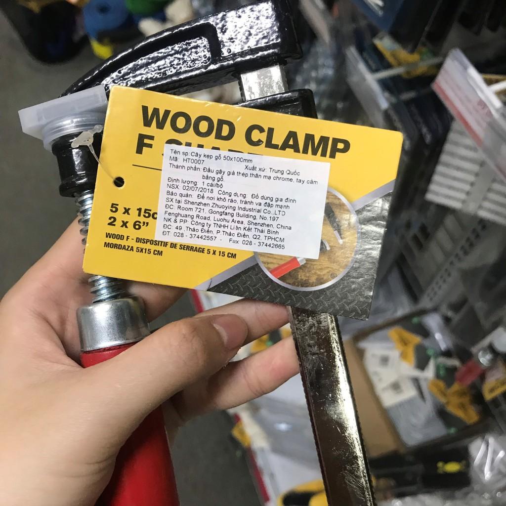 Cây kẹp gỗ Uncle Bills HT0007 50 x 100 mm