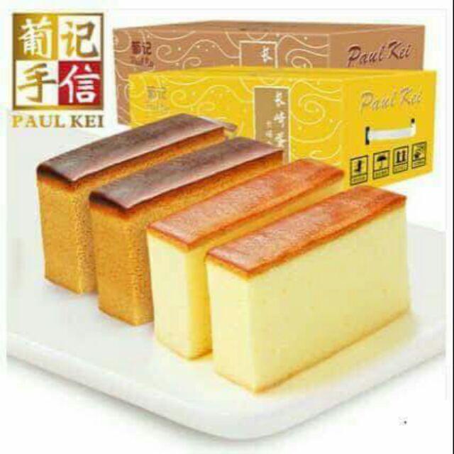 Nhập mã GTJUL18199 để giảm thêm 25k - 1 thùng 1kg Bánh paul kei (2 vị)