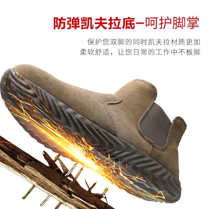 Giày Da Đế Bàn Đạp Không Dây Chống Nứt Cho Nam Nữ