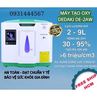 Máy tạo oxy DEDAKJ DE - 2AW thumbnail