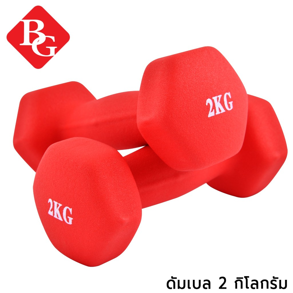 BG Bộ 2 tạ tay cao cấp tập Gym thể hình 2KG