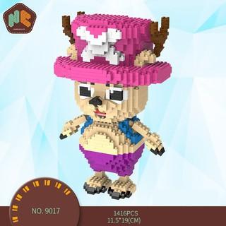 Bộ xếp hình Lego nano HC magic 9017 NLG0010-14