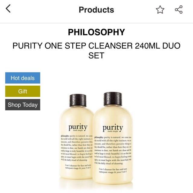 SỮA RỬA MẶT PHILOSOPHY PURITY MADE SIMPLE