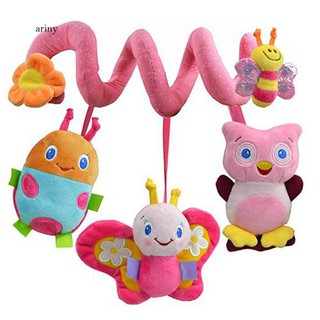 ♞Multifunction Lovely Baby Bed Hanging Rattle Butterfly Bee Owl Soft Crib Toy