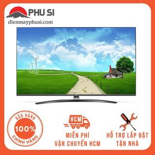 [Mã ELMSHX03 hoàn 6% xu đơn 2TR] [Giao HCM] 55UM7600 - Smart Tivi LG 55 inch 4K UHD 55UM7600PTA - Hàng Chính Hãng thumbnail