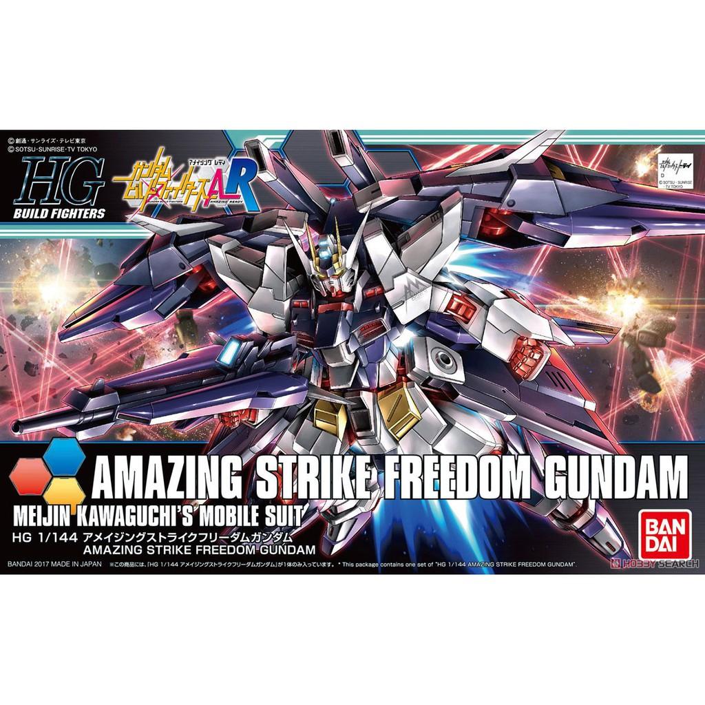 Mô hình lắp ghép HG Amazing Strike Freedom