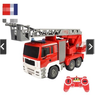 Xe cứu hỏa điều khiển từ xa phun nước thật E567-001