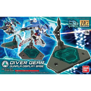 Đế trưng mô hình Diver Gear