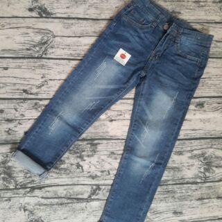 Quần jean dài cho bé