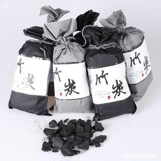 Túi than tre hoạt tính hút ẩm hút mùi loại bỏ khí độc cho ô tô thumbnail