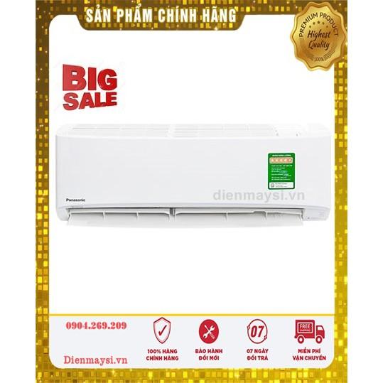 Máy lạnh Panasonic Wifi Inverter 2.5 HP CU/CS-WPU24WKH-8M (Miễn phí giao tại HCM-ngoài tỉnh liên hệ shop)