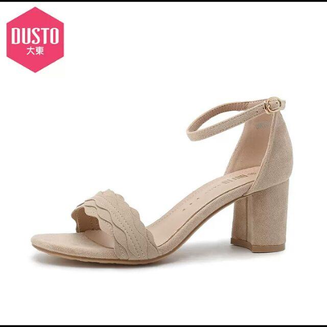 Sandal Dusto
