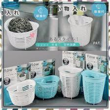 (Bán Chạy)Dụng cụ giá để giẻ rửa bát hình rổ dáng sâu màu trắng-xanh