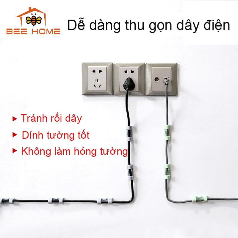 Bộ 20 miếng dán tường đi dây điện - kẹp cố định nút giữ dây điện - Beehome- Nẹp dây điện , dây cáp loại lớn