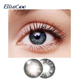 Cặp kính áp tròng EllieCoo màu xám tự nhiên dòng Gemstone thumbnail
