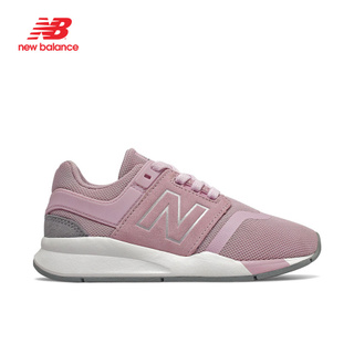 Giày Thể Thao trẻ em New Balance - PH247RU thumbnail