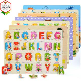 Colorful Wooden Educational Hand Grasp Board Puzzle Toy for Kids