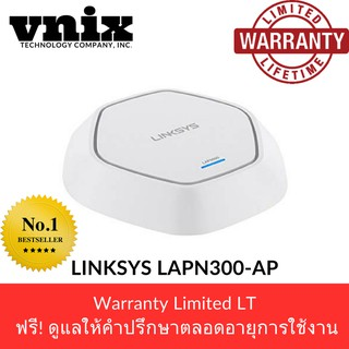 LINKSYS LAPN300 Wireless N300 Access Point PoE (LAPN300-AP) จัดส่ง