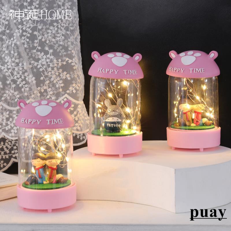 Hộp đèn LED có nhân vật hoạt hình xinh xắn để bàn trang trí phòng ngủ - 14268142 , 2432092764 , 322_2432092764 , 306000 , Hop-den-LED-co-nhan-vat-hoat-hinh-xinh-xan-de-ban-trang-tri-phong-ngu-322_2432092764 , shopee.vn , Hộp đèn LED có nhân vật hoạt hình xinh xắn để bàn trang trí phòng ngủ