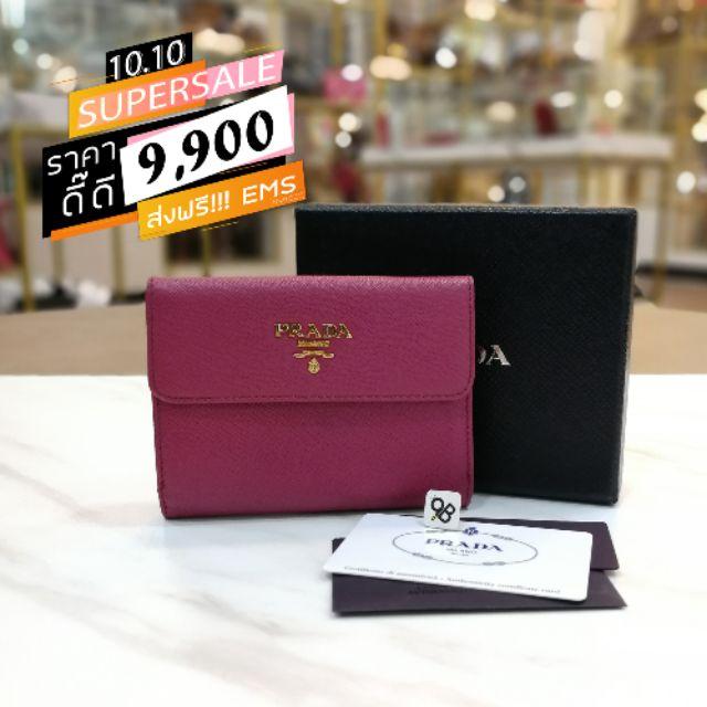 In Stock-  Prada Wallet Saffiano Metal Ibisco 1M0523