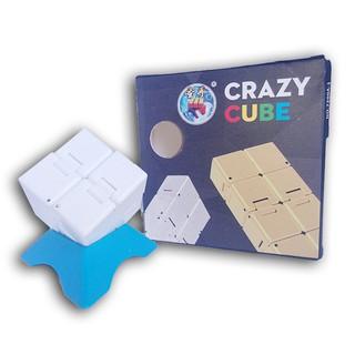 Khối lập phương Vô cực Fidgeting Infinity Cube - ShengShou thumbnail