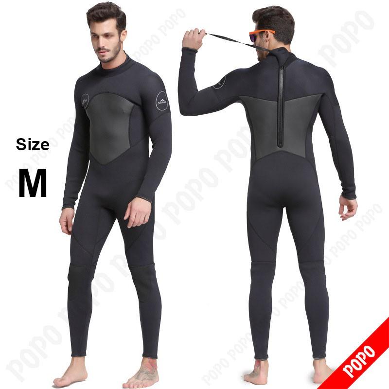 Bộ đồ lặn, quần áo lặn biển 3mm giữ ấm, thoáng khí, chống thầm nước cao cấp POPO Sports - 3149065 , 809284311 , 322_809284311 , 2599000 , Bo-do-lan-quan-ao-lan-bien-3mm-giu-am-thoang-khi-chong-tham-nuoc-cao-cap-POPO-Sports-322_809284311 , shopee.vn , Bộ đồ lặn, quần áo lặn biển 3mm giữ ấm, thoáng khí, chống thầm nước cao cấp POPO Sports