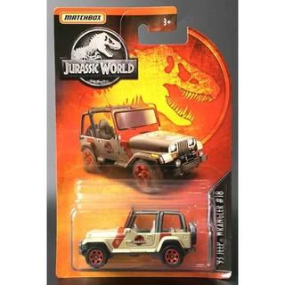 Xe mô hình Matchbox Jurassic World '93 Jeep Wrangler GDN98